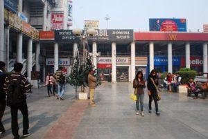 Immigration Consultant in Janakpuri district center